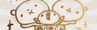 mekepinya_banner.jpg